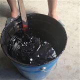 管道耐高温有机硅防腐漆 1000度