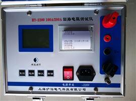 HY2200回路電阻測試儀