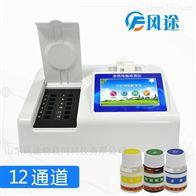 FT-NC12果蔬农残检测仪品牌