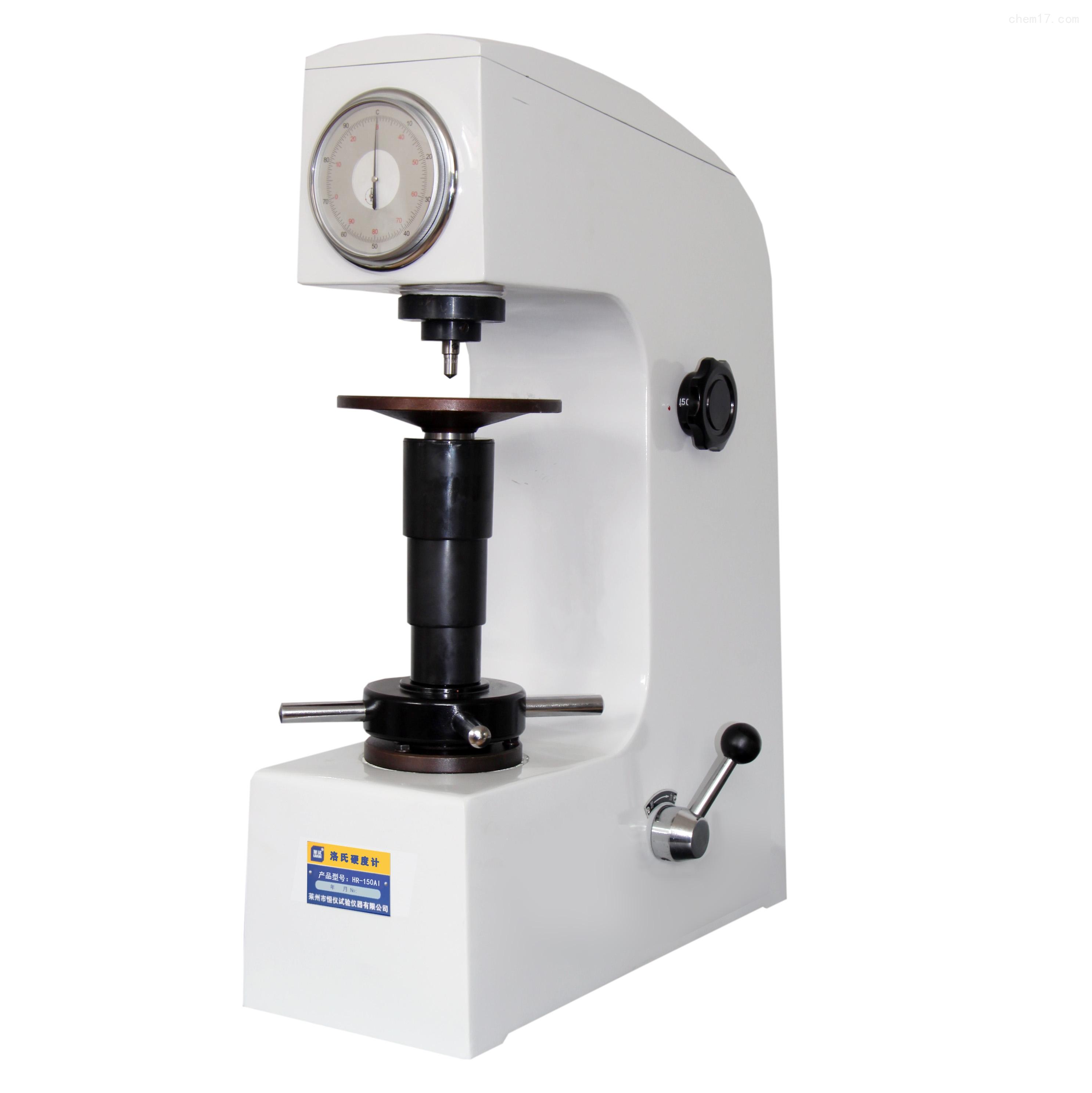 HR-150AI洛氏硬度计