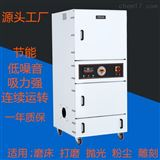 MCJC-7500集塵器