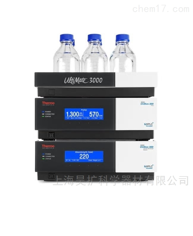 UltiMate™ 3000-Thermo  UltiMate™ 3000 基础手动系统
