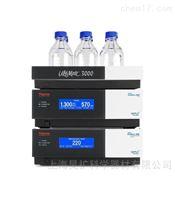 UltiMate™ 3000赛默飞 液相色谱基础手动系统