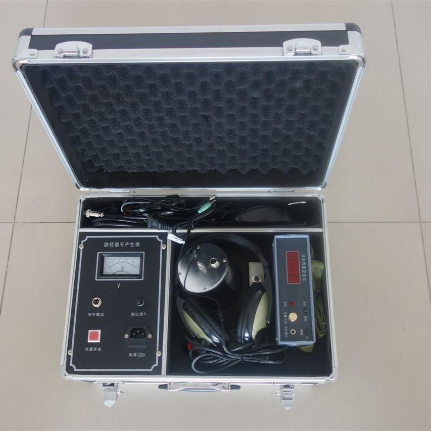 扬州(触摸屏)电缆故障测试仪