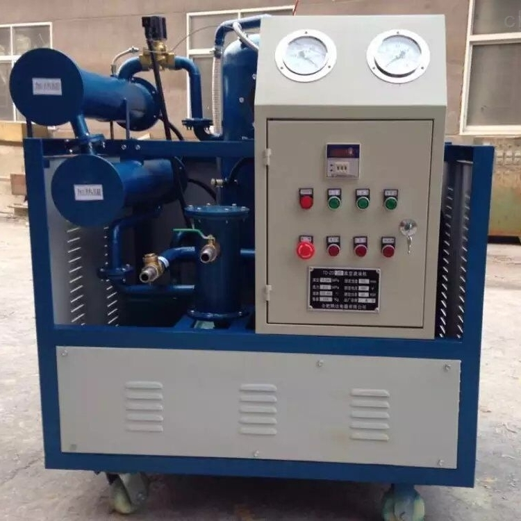 三级承装真空滤油机