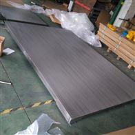DCS-HT-A304不锈钢防腐蚀地磅 1.2*1.2m电子平台秤
