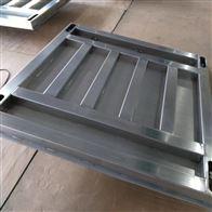 DCS-HT-A1.5*1.5m不锈钢地秤 3吨防腐蚀电子磅称
