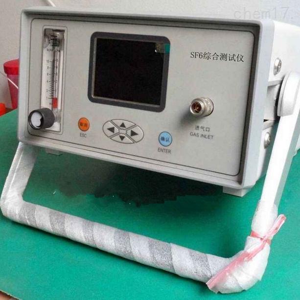 承试类微水测试仪