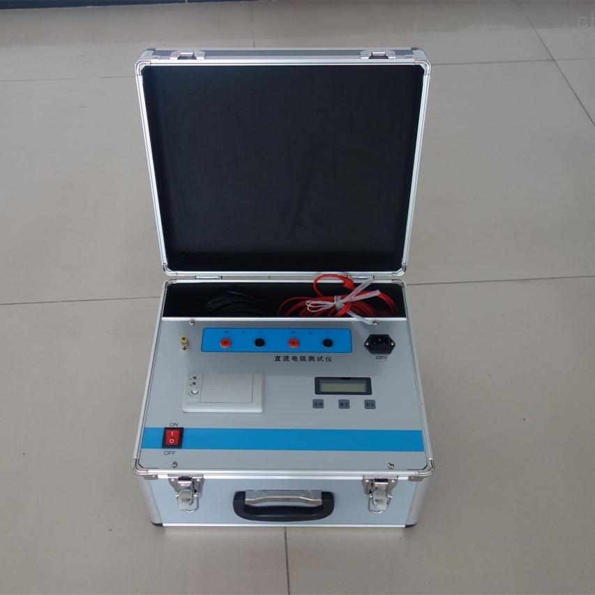 精密数字直流电阻测试仪