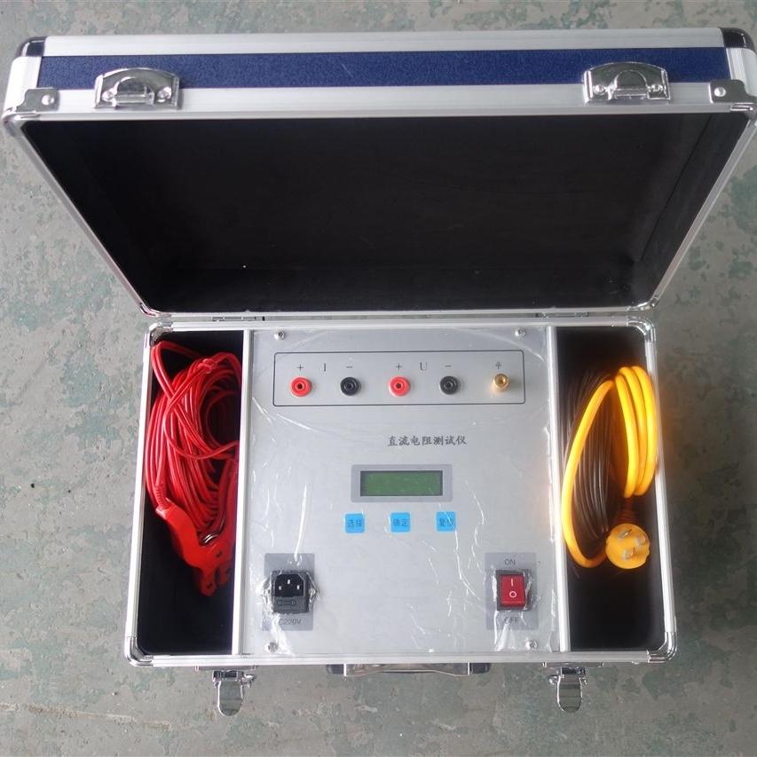 承修资质直流电阻测试仪