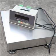 TCS-HT-A带电磁阀开关电子台秤 200kg模拟量信号台称
