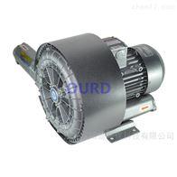HRB一体化设备曝气高压鼓风机