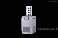 昊扩HANKO FD-1A-80冷冻干燥机