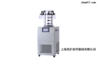 昊扩HANKO FD-1C-80冷冻干燥机