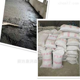 保温垫层轻集料混凝土厂家  直供太原