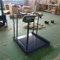 DCS-HT-L长沙300kg轮椅秤 带RS232接口透析秤