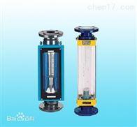 有机玻璃管转子流量计优势
