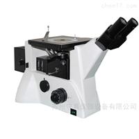 XJL-20BDDIC明暗场微分干涉相衬金相显微镜