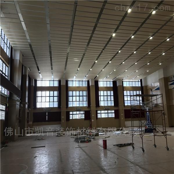 体育馆空间吸声体材料销售厂家