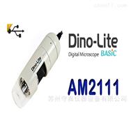 台湾Dino-lite手持式数码显微镜