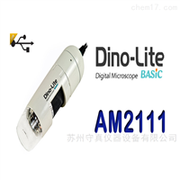 AM2111中国台湾Dino-lite手持式数码显微镜