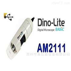 中国台湾Dino-lite手持式数码显微镜