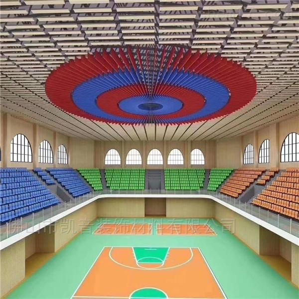 体育馆吸音体生产厂家直销-空间吸声体厂家