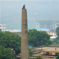 大丰市拆除烟囱施工拆烟筒公司(异形烟囱)