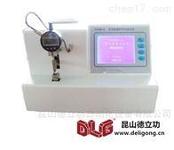 YG2006-A医用针刚性测试仪