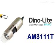 Dino-lite 数码手持式显微镜