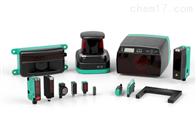 HG-C1050L-P光电传感器 PanasonicPNP输出 陶瓷专用款