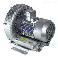 HRB220V高压鼓风机