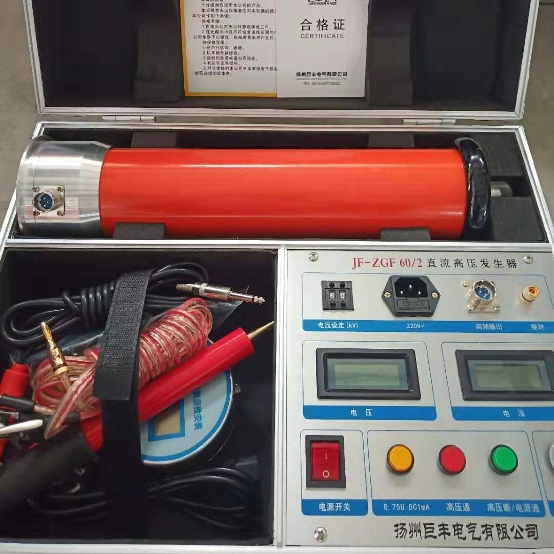 直流高压发生器三级电力资质
