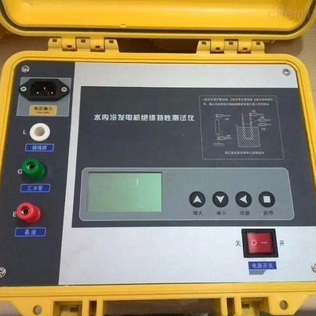 水内冷发电机绝缘电阻测试仪承试设备
