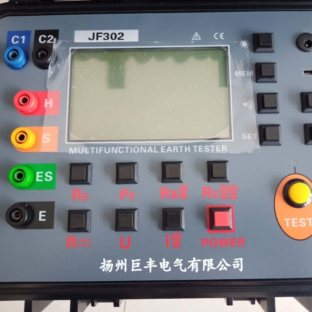 接地电阻测试仪型号供应