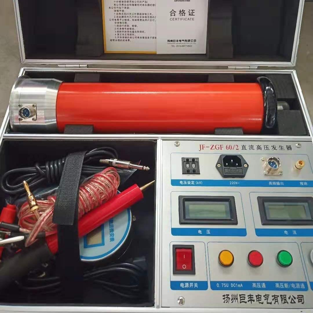 无纺布熔喷布直流高压发生器