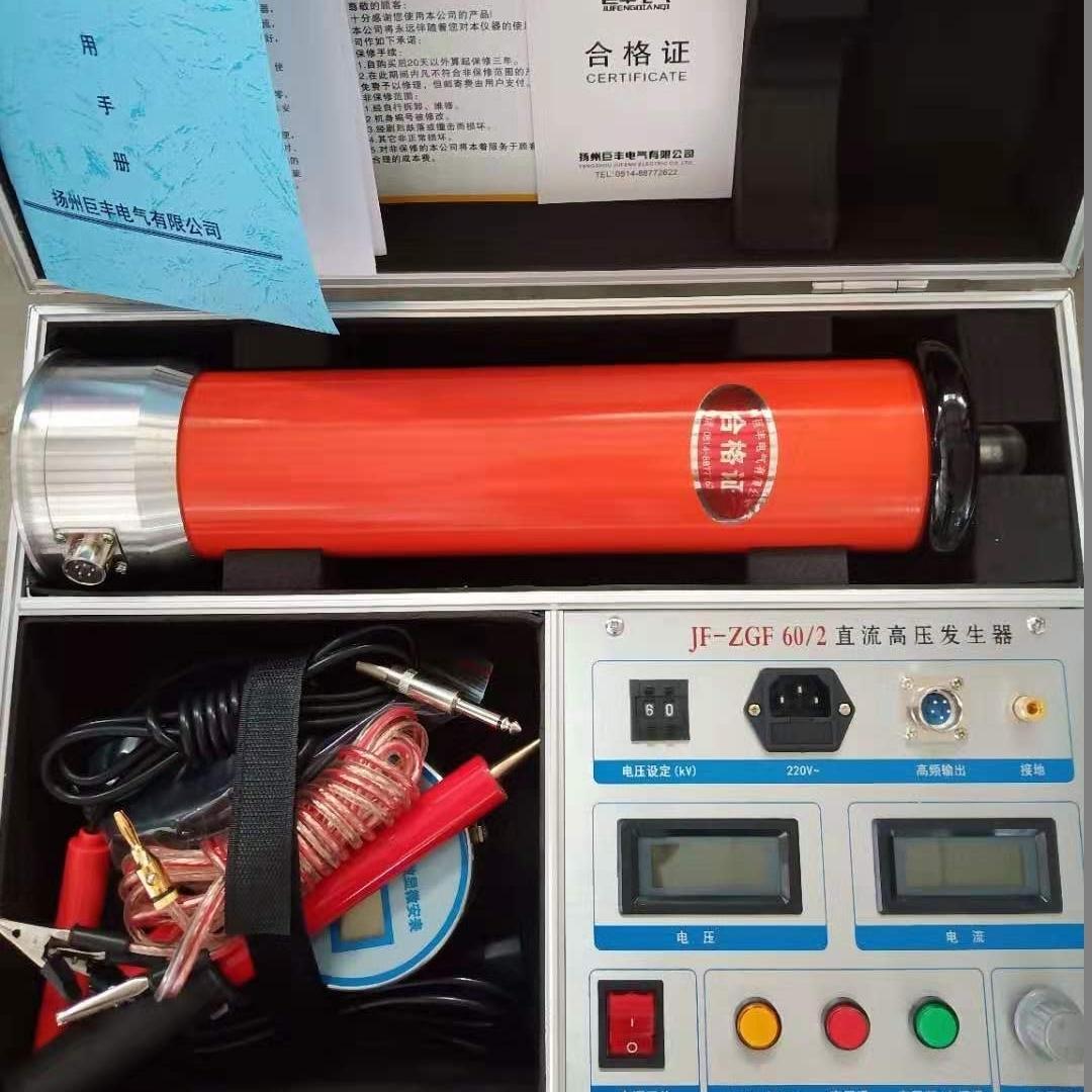 静电除尘直流高压发生器