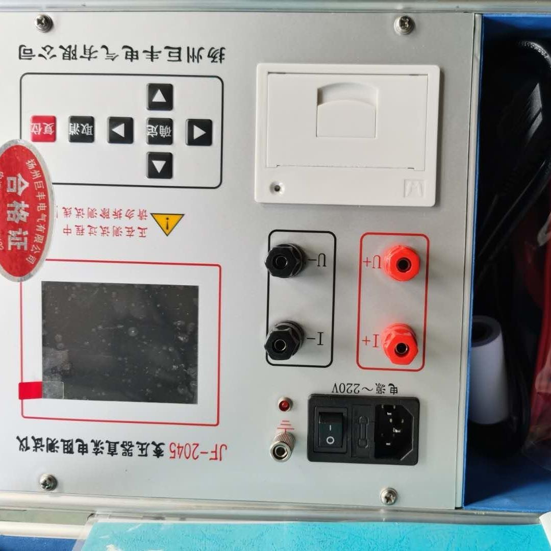 电力承试五级变压器绕组直流电阻测试仪