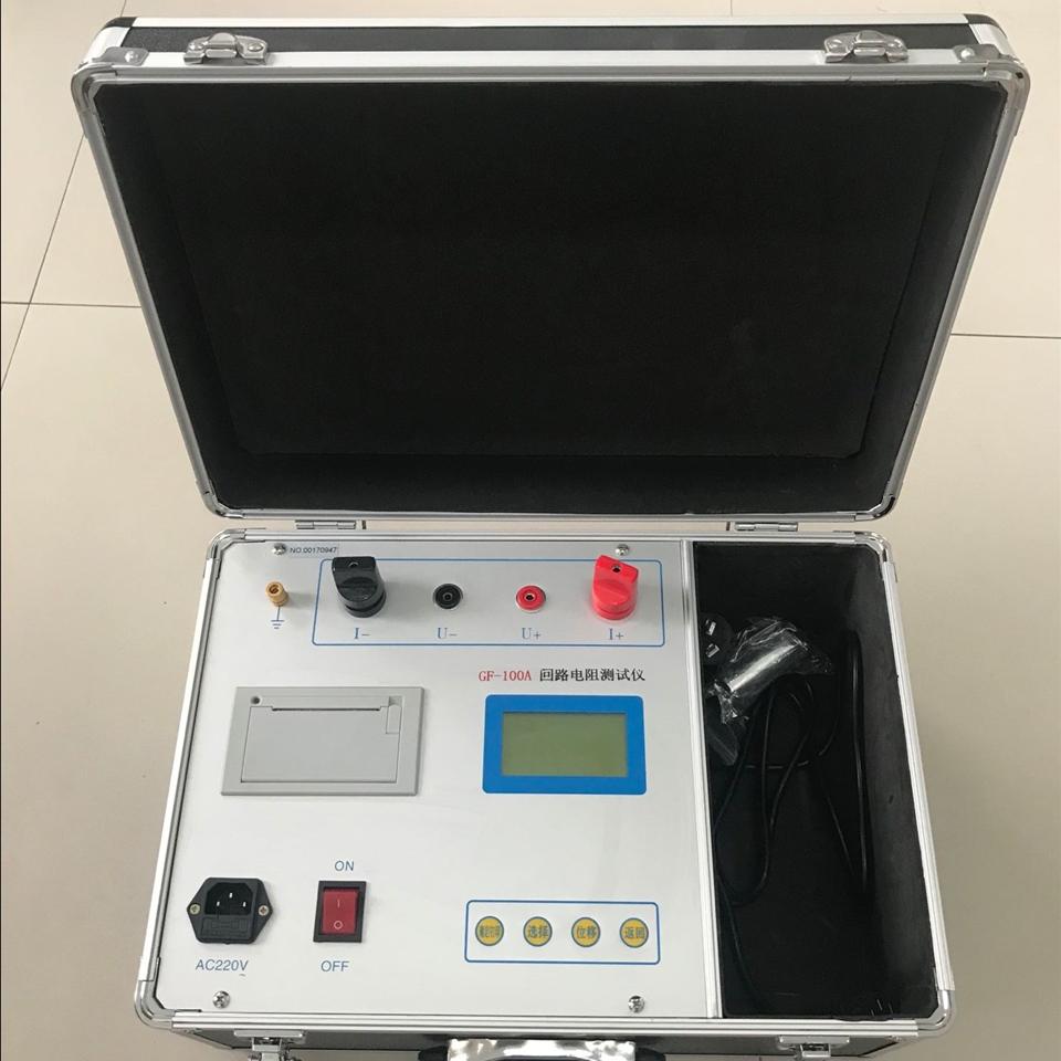 高精度高品质回路电阻测试仪