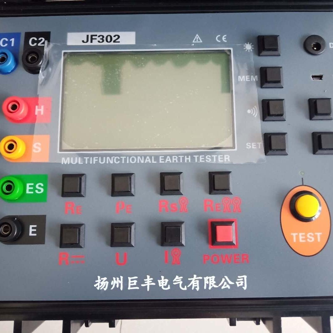 数字高精度接地电阻测试仪承试设备