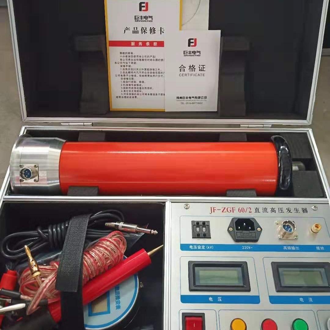 承试直流高压发生器设备配置