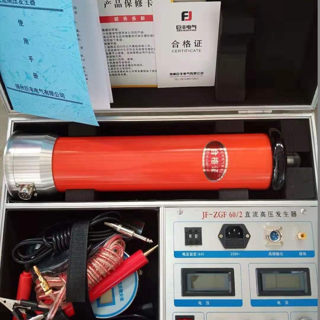 高精度直流高压发生器设备技术培训