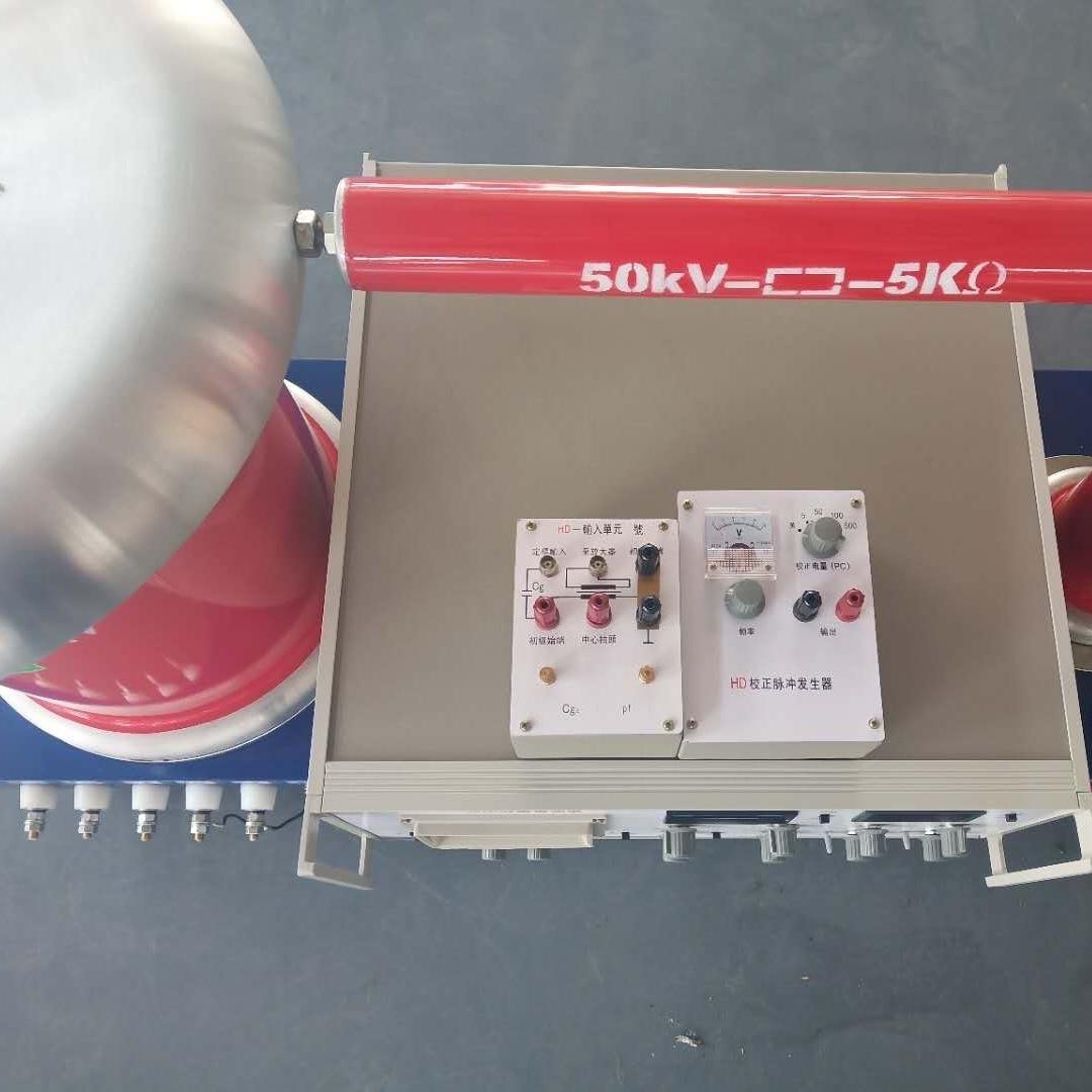 单通道局部放电检测仪生产厂家