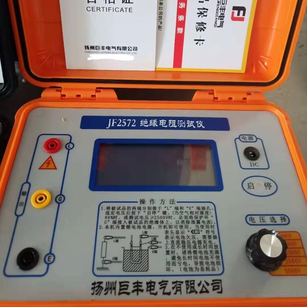 电力承试抗干扰绝缘电阻测试仪