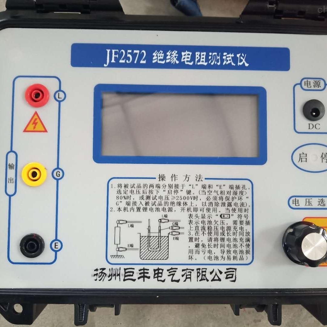 扬州电力承试承装承修绝缘电阻测试仪
