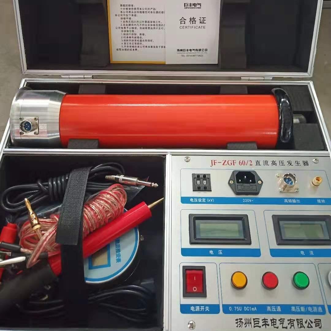 120kV/2mA承装承修承试四级承试高压发生器