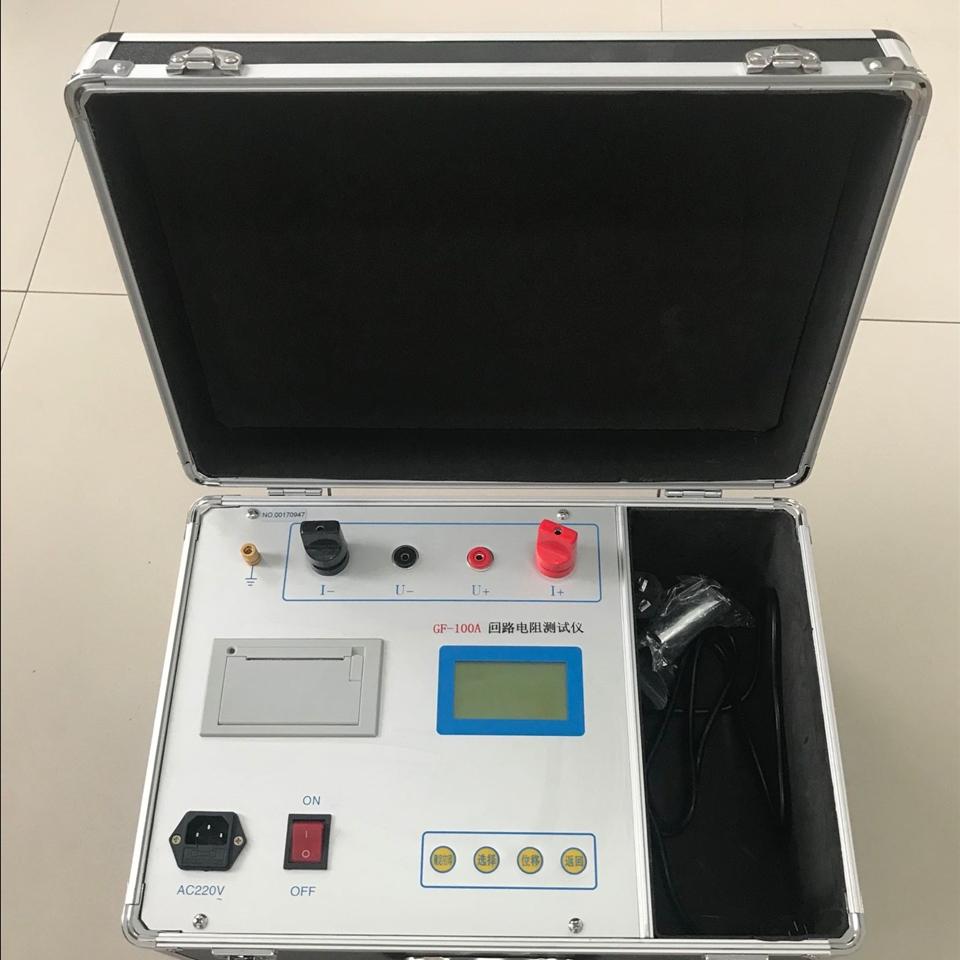 回路电阻测试装置承装修试四五级资质