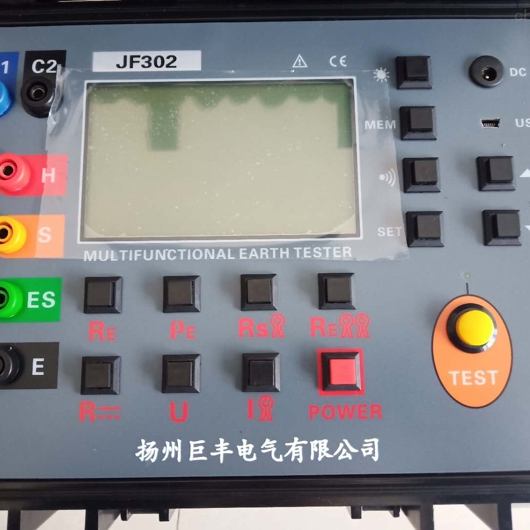 接地电阻测试仪四级测量、试验及动力设备