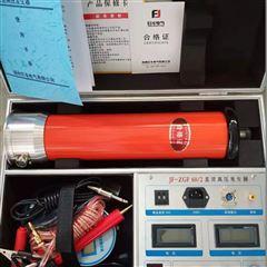 120/60KV/2mA直流高压发生器承试