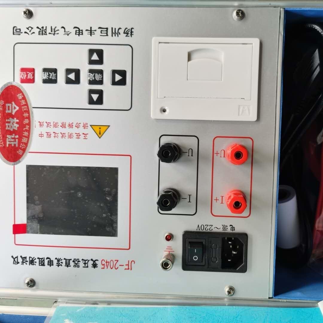 全自动高精度变压器直流电阻测试仪